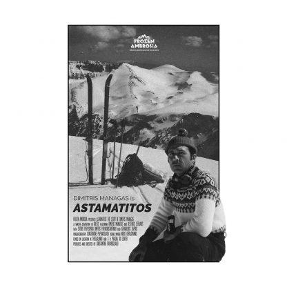 Astamatitos Film